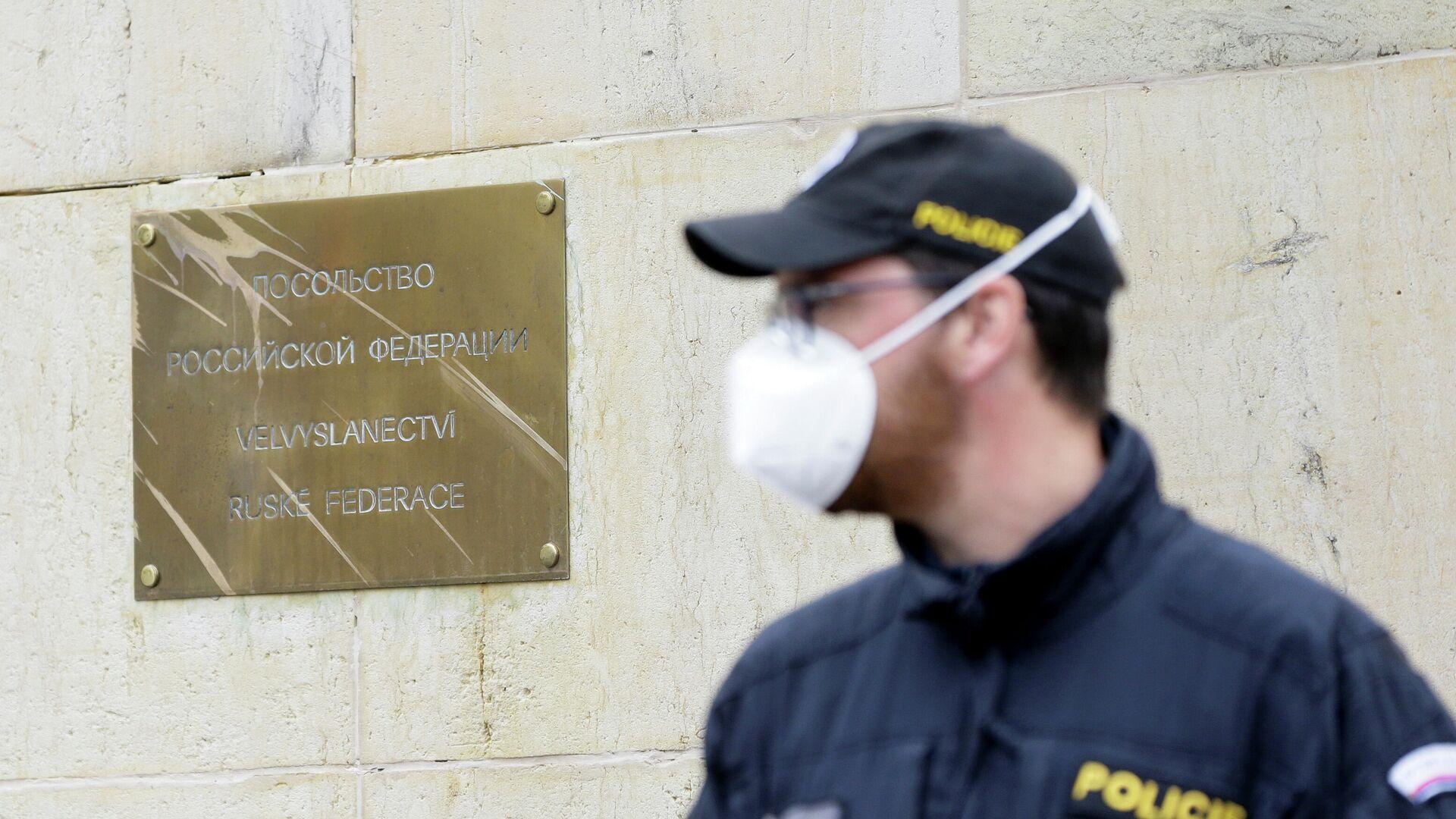 Полицейский у здания посольства России в Праге - РИА Новости, 1920, 22.04.2021