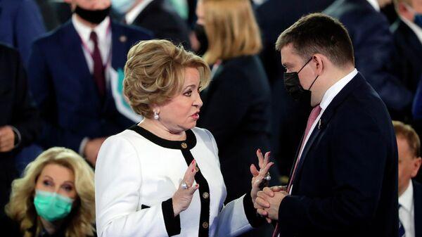 Валентина Матвиенко перед началом ежегодного послания президента РФ Владимира Путина Федеральному Собранию