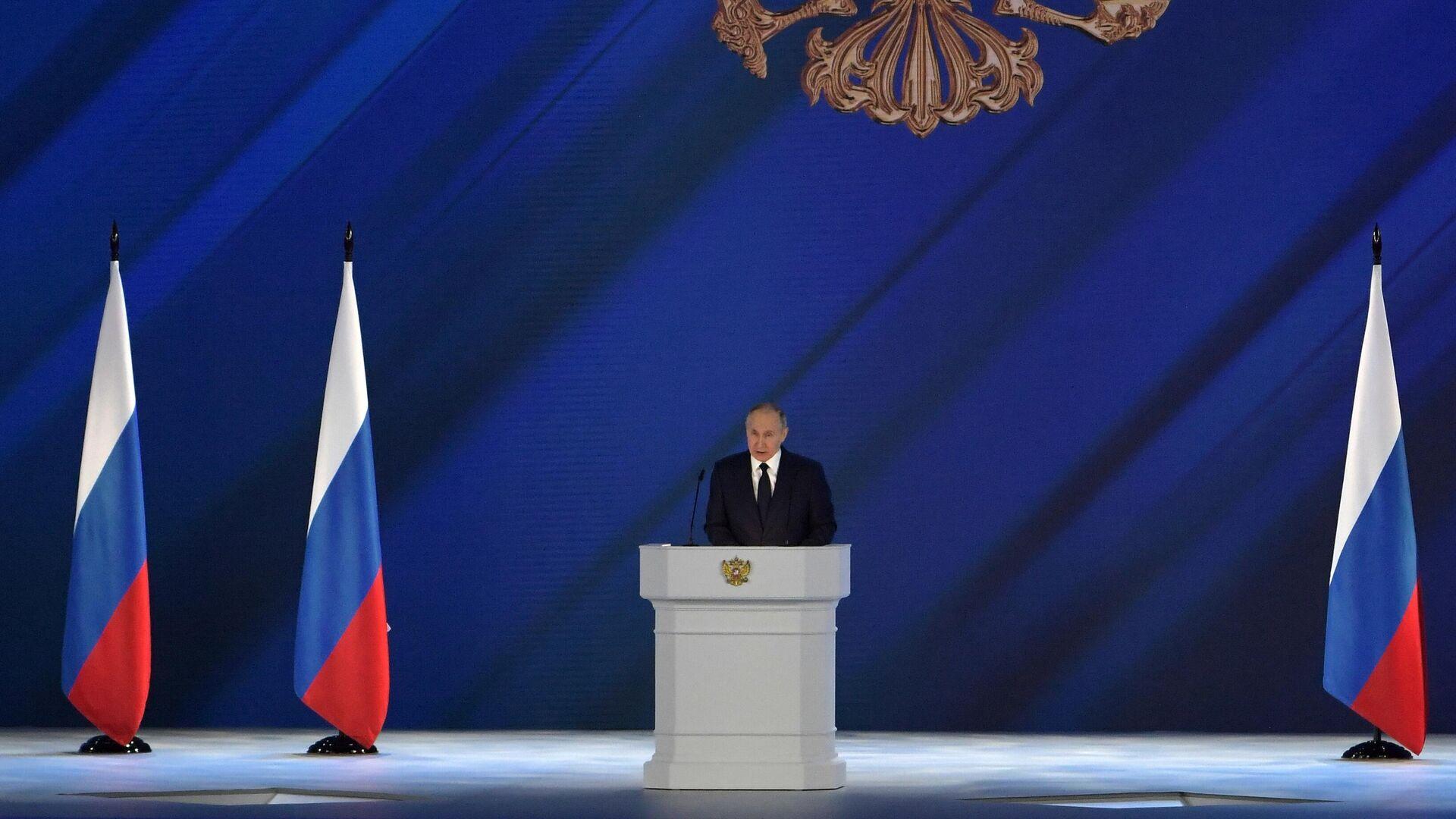 Путин в конце послания обратился ко всем россиянам
