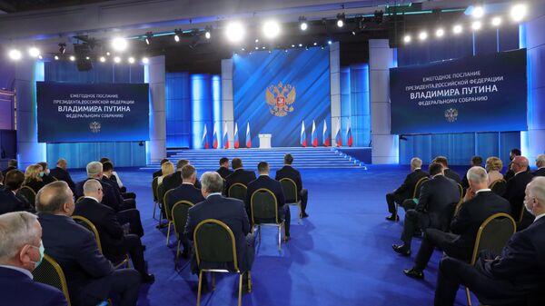 Перед выступлением президента РФ Владимира Путина с ежегодным посланием Федеральному Собранию