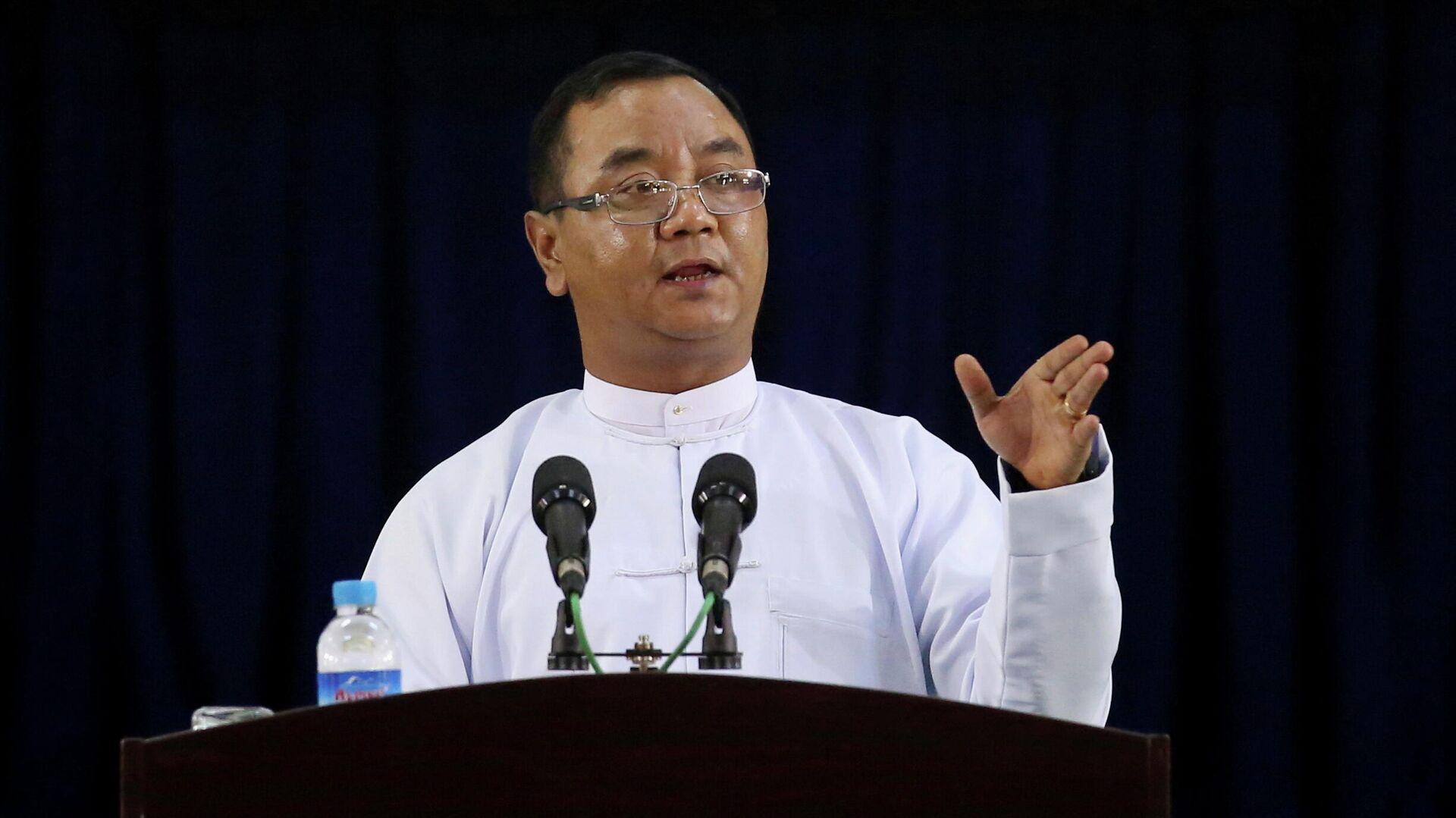 Представитель военной хунты Мьянмы Зо Мин Тун во время пресс-конференции в Нейпьидо - РИА Новости, 1920, 22.04.2021