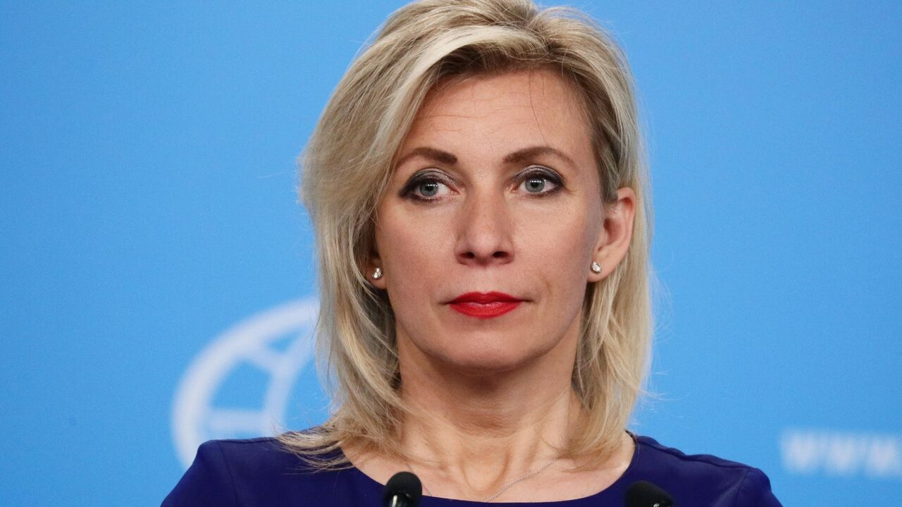 Захарова посоветовала Украине, как потратить американский грант