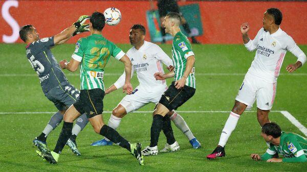 Игровой момент матча чемпионата Испании Реал - Бетис
