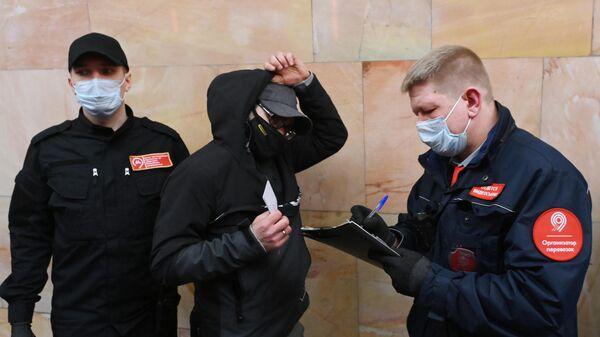 Контролеры ГКУ Организатор перевозок производит проверку соблюдения масочно-перчаточного режима на станции Пушкинская Московского метрополитена
