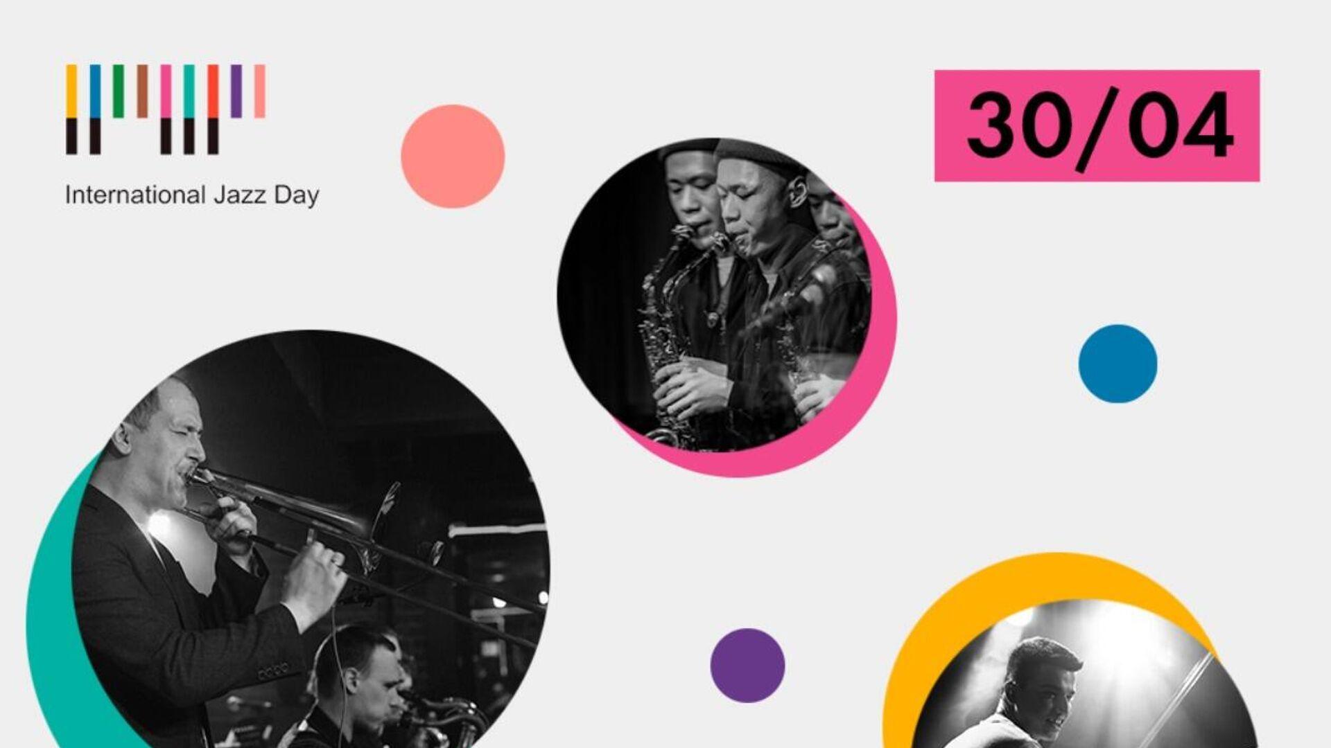 джазовые клубы москвы афиша