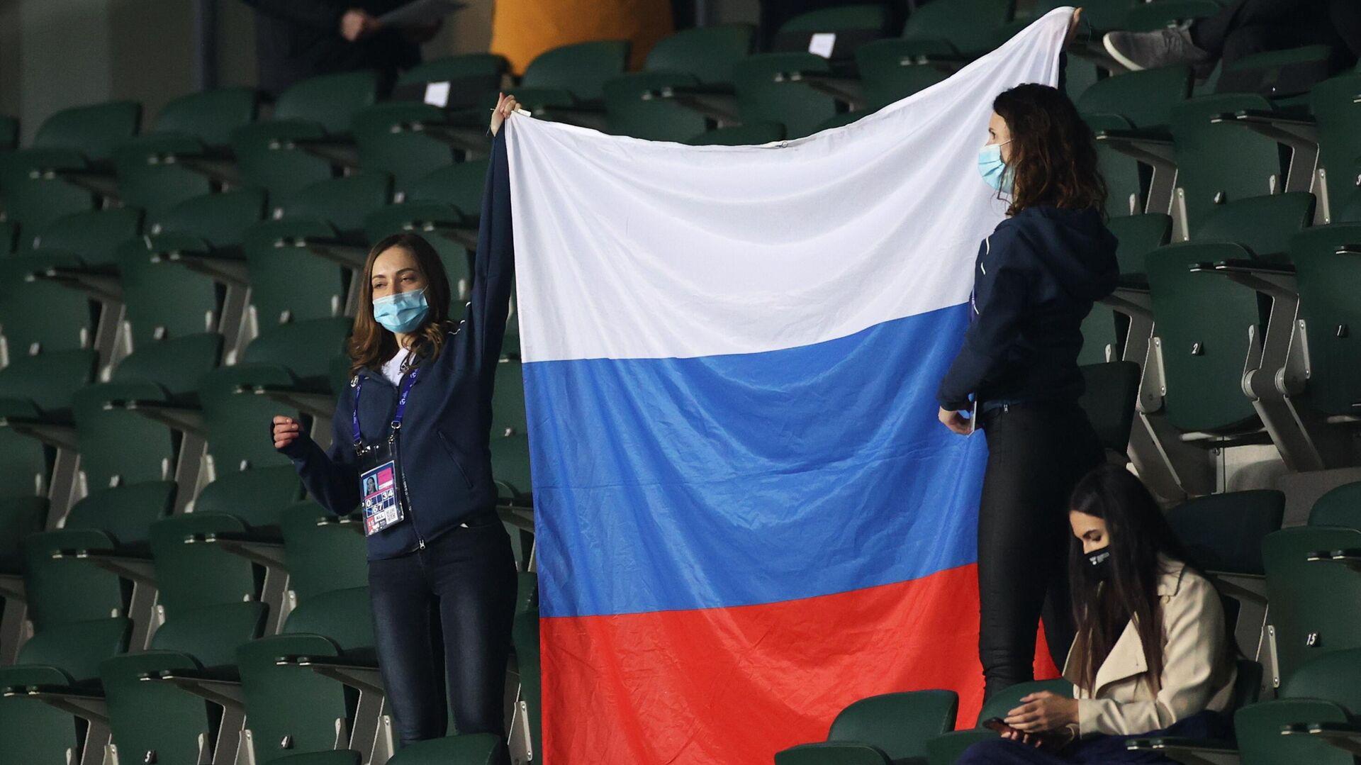 Российский флаг - РИА Новости, 1920, 28.04.2021