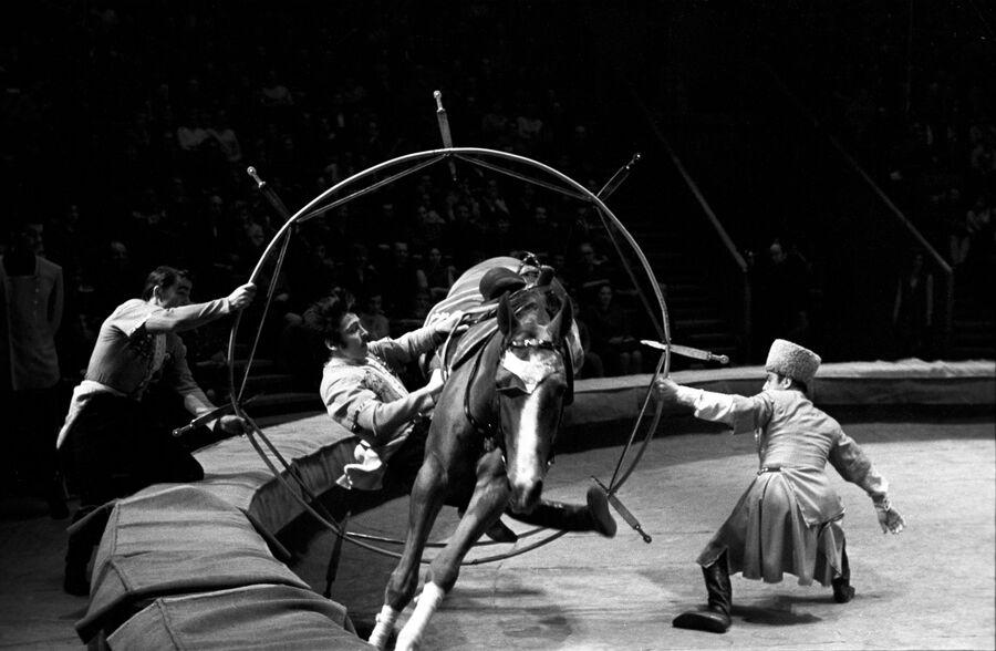 Чечено-ингушские джигиты Арун на арене Большого Московского государственного цирка на проспекте Вернадского. 1 июля 1971 года