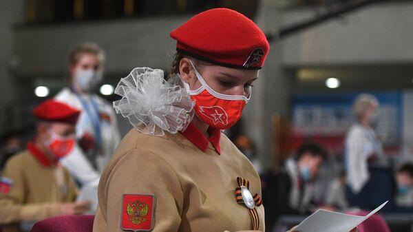 Участники Международной просветительско-патриотической акции Диктант Победы 2021, посвященной 76-й годовщине Победы в Великой Отечественной войне