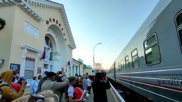 Прибытие первого поезда из Москвы в Феодосию