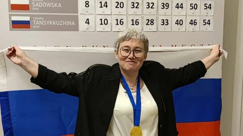 Тамара Тансыккужина