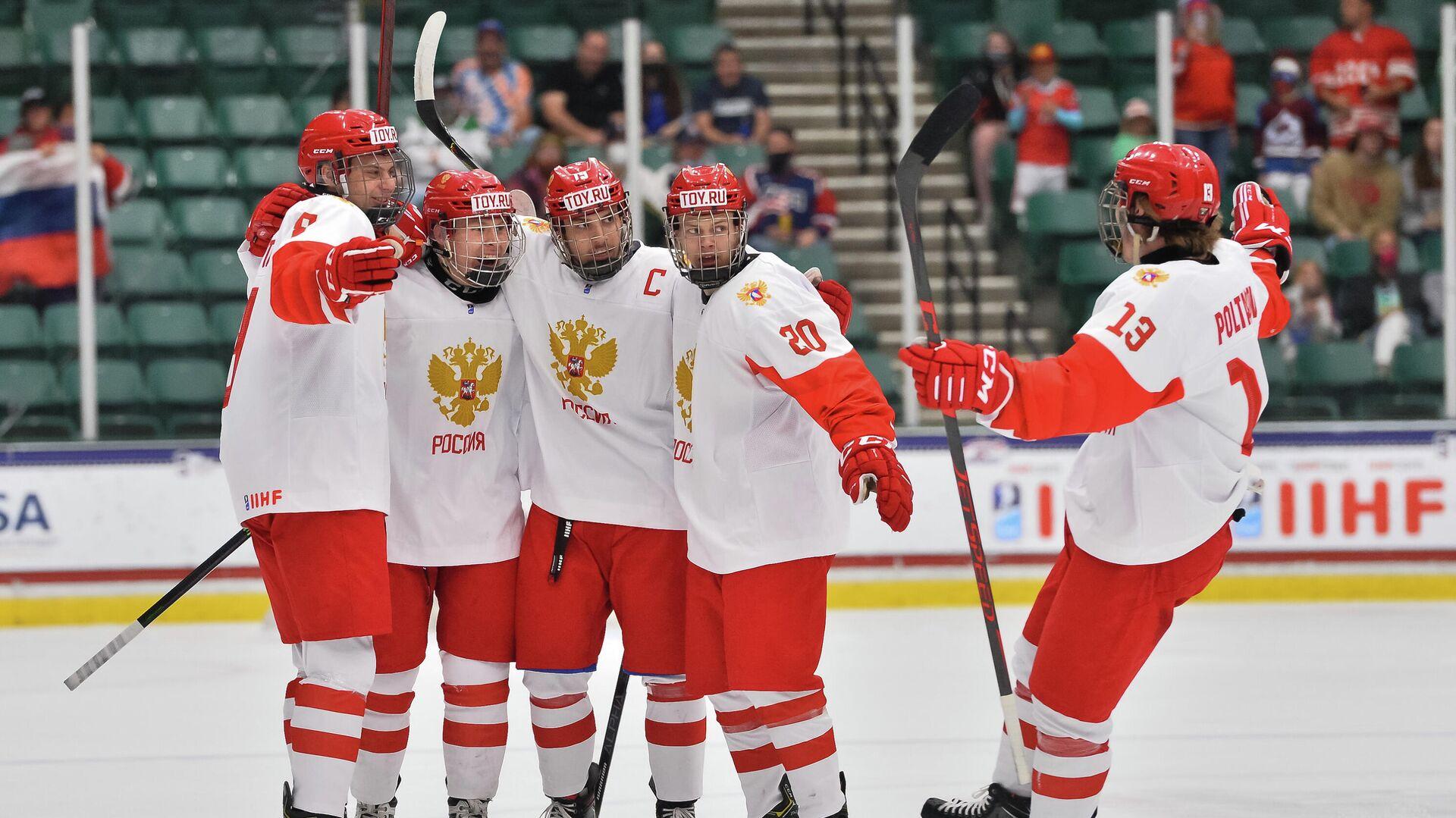 Хоккеисты юниорской сборной России  - РИА Новости, 1920, 06.05.2021