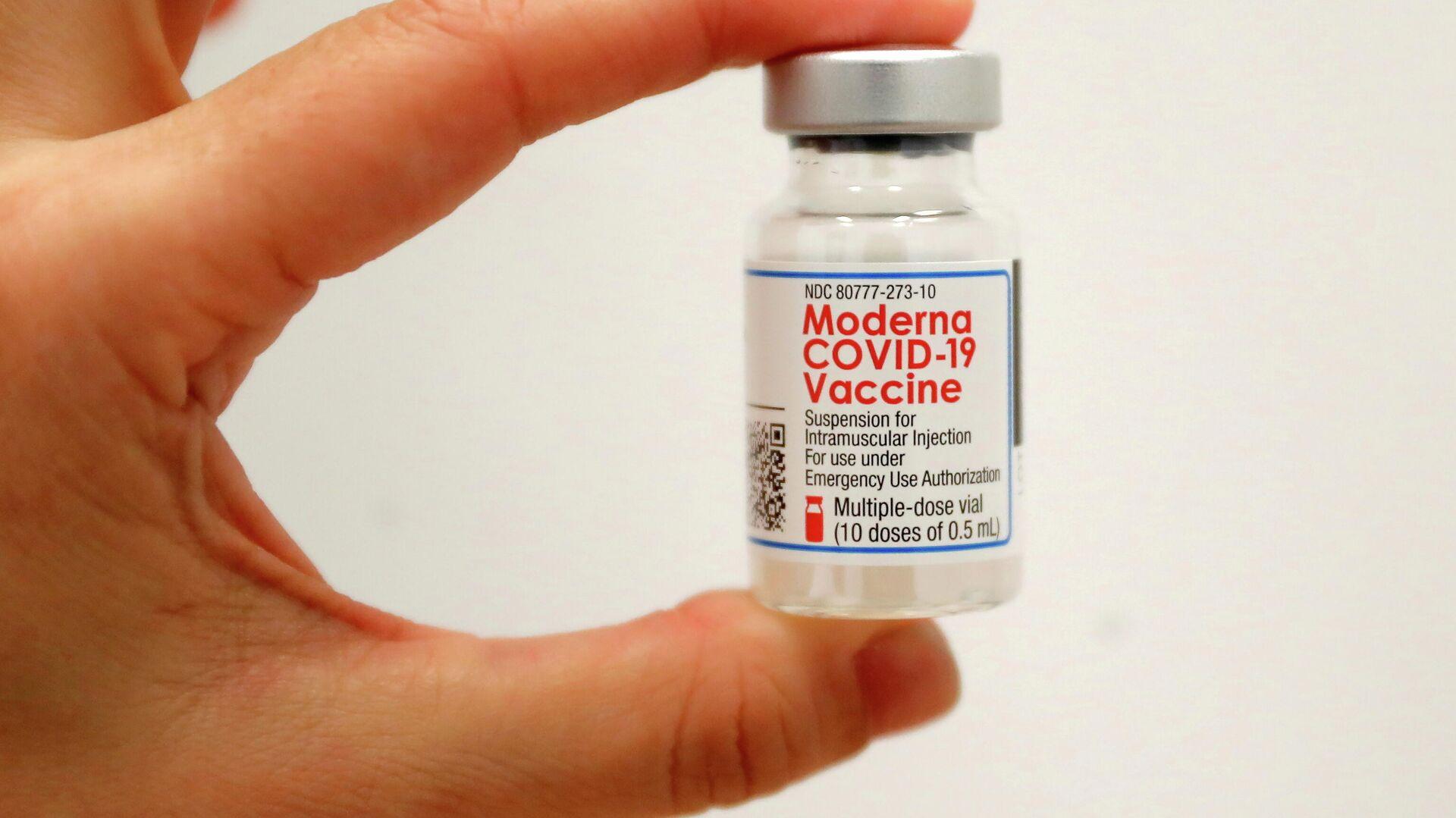 Вакцина против COVID-19 компании Moderna - РИА Новости, 1920, 06.05.2021