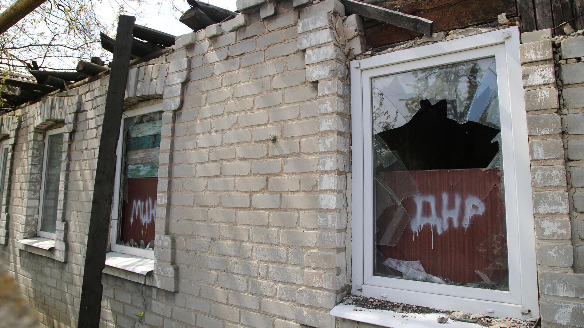 Последствия обстрела в Киевском районе Донецка - РИА Новости, 1920, 31.05.2021