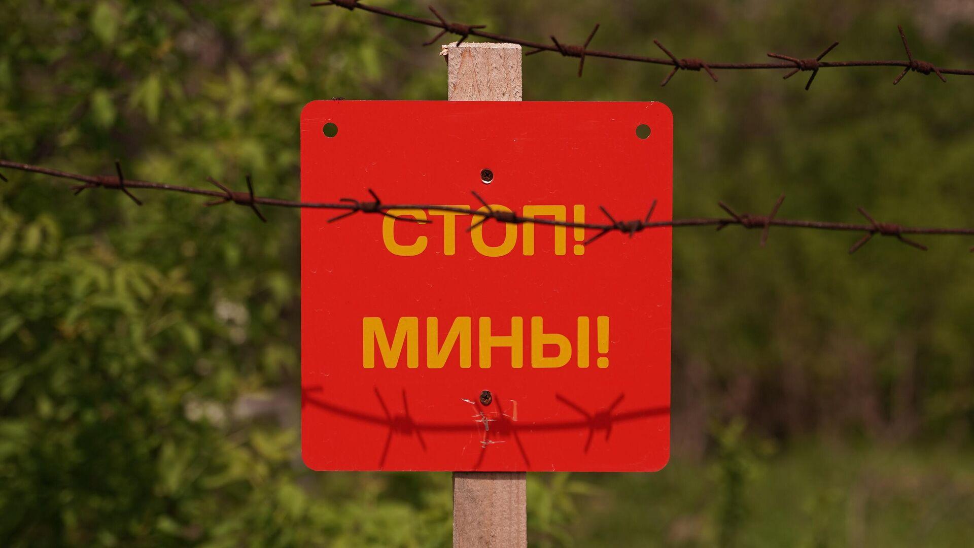 Ситуация на линии соприкосновения в Луганской области - РИА Новости, 1920, 03.08.2021