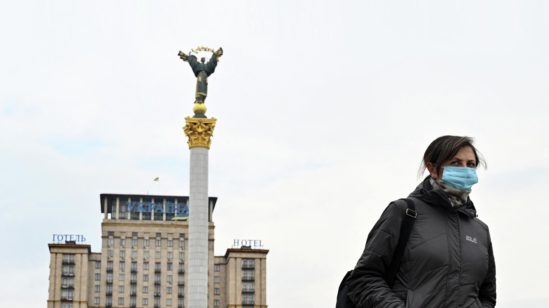 Площадь Независимости в Киеве - РИА Новости, 1920, 08.05.2021