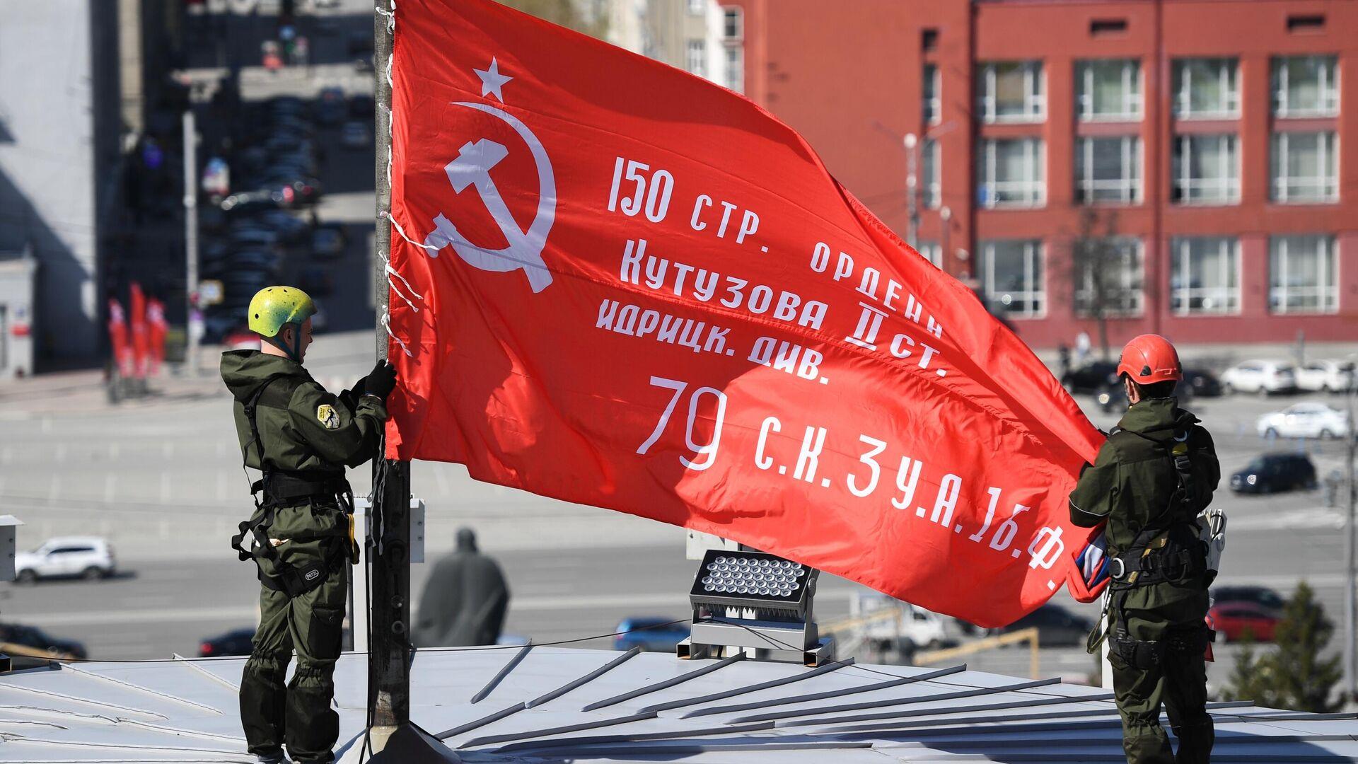 Установка копии Знамени Победы за здании Новосибирского театра оперы и балета - РИА Новости, 1920, 09.05.2021
