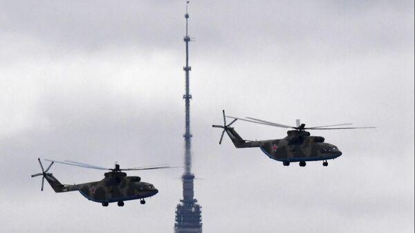 Тяжелые вертолеты Ми-26 во время воздушной части парада в честь 76-й годовщины Победы в Великой Отечественной войне в Москве