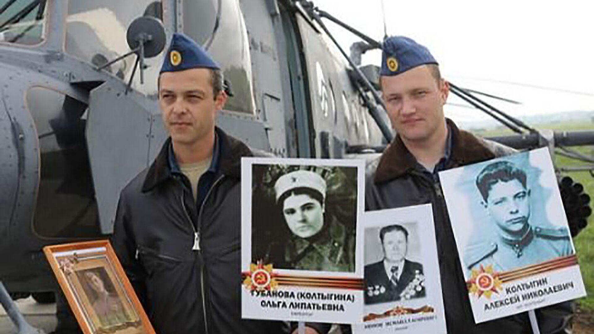 Летчики ЮВО с портретами ветеранов Великой Отечественной войны из шествия Бессмертного полка - РИА Новости, 1920, 09.05.2021