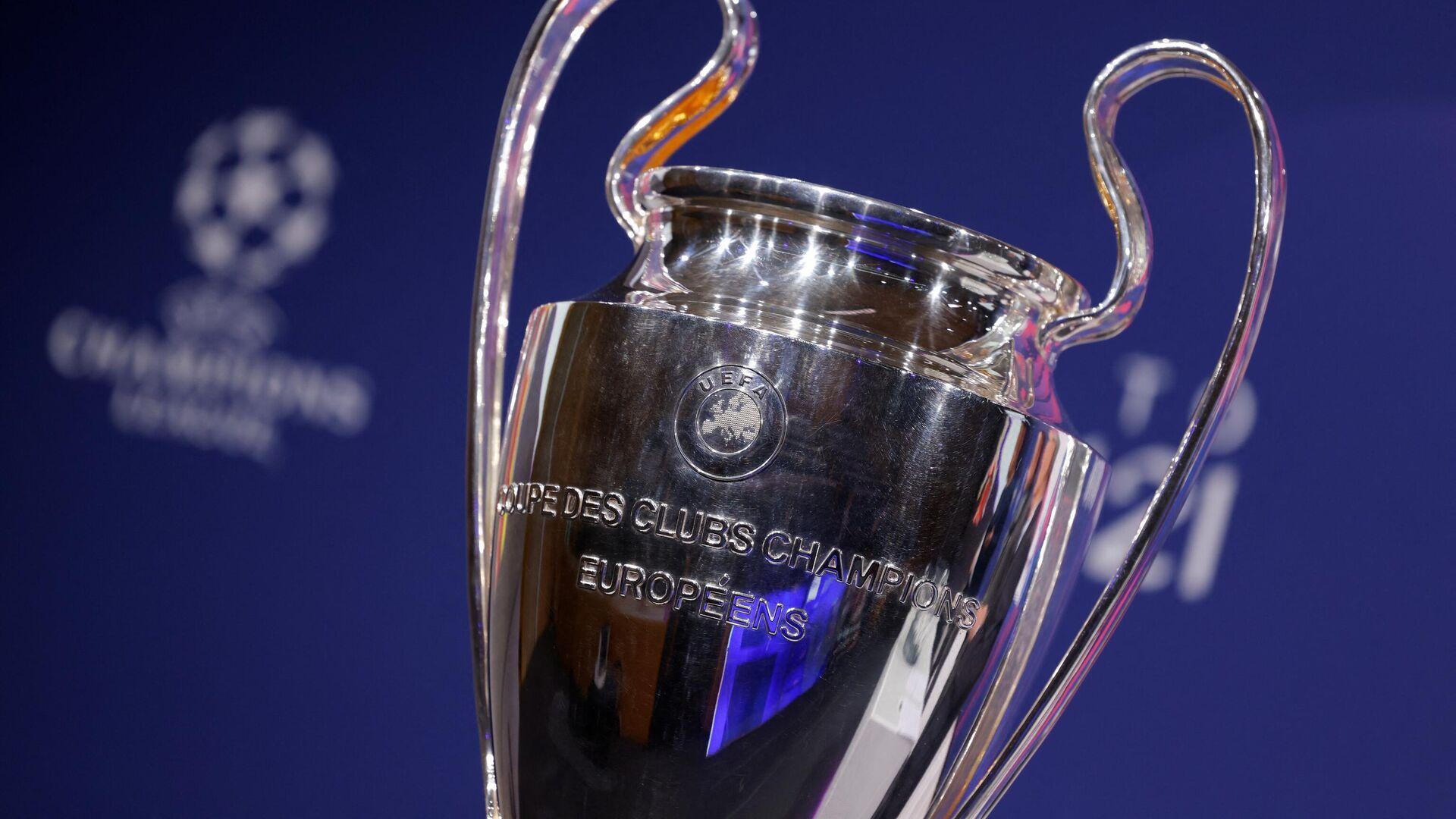 Трофей Лиги чемпионов УЕФА - РИА Новости, 1920, 10.05.2021