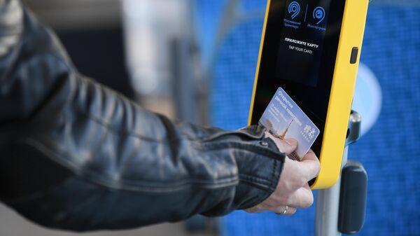 Валидатор для бесконтактной оплаты проезда в автобусе