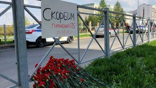 Стрельба в казанской гимназии: погибли дети