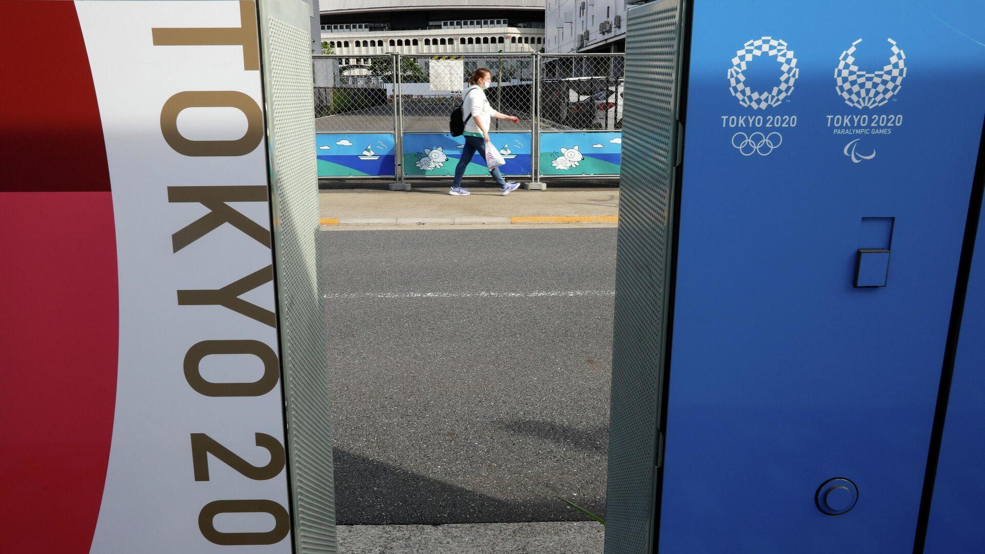 Логотипы Олимпийских и Паралимпийских игр в Токио 2020 года - РИА Новости, 1920, 16.05.2021