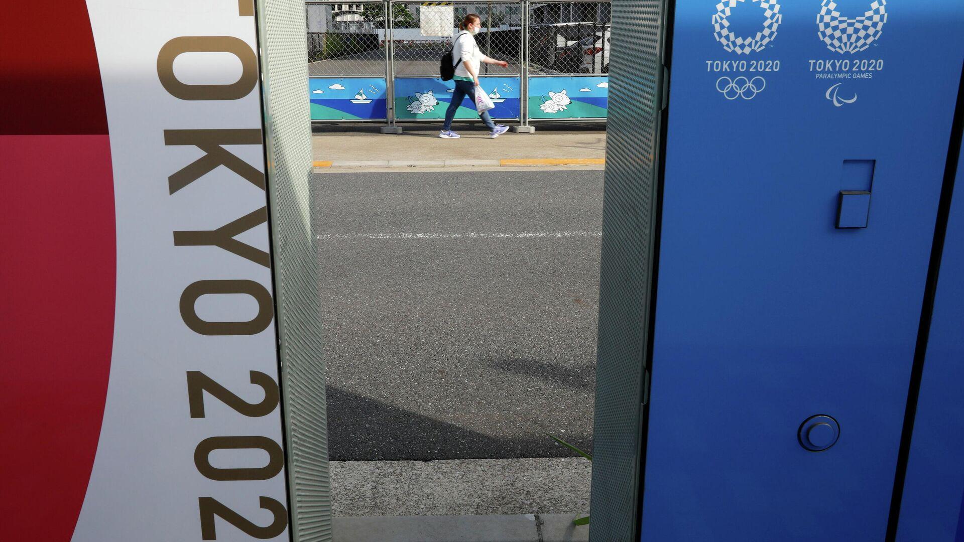Логотипы Олимпийских и Паралимпийских игр в Токио 2020 года - РИА Новости, 1920, 24.05.2021