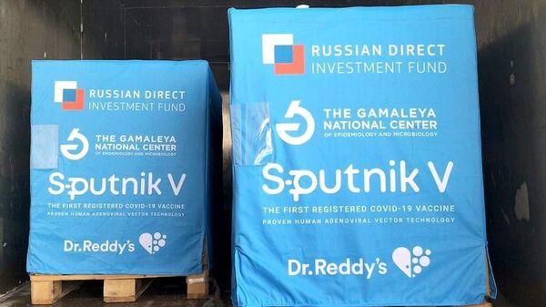 Партию российской вакцины Sputnik V доставили в Индию