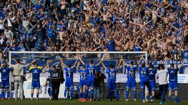 Футболисты Динамо приветствуют болельщиков