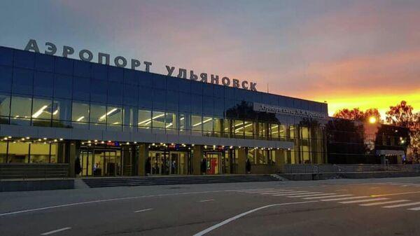 Международный аэропорт Ульяновска