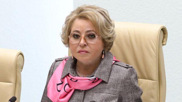 Председатель Совета Федерации РФ Валентина Матвиенко на заседании Совета Федерации