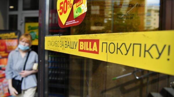 Покупательница выходит из одного из супермаркетов Billa в Москве