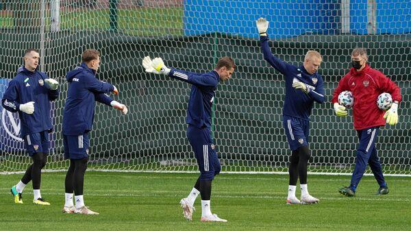 Вратари сборной России на тренировке. Второй слева - Матвей Сафонов