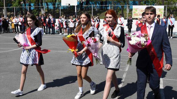 Выпускники во время последнего звонка в гимназии №2 во Владивостоке