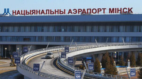 Здание национального аэропорта Минск
