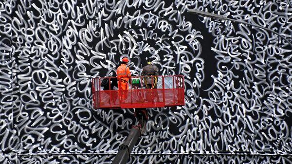 Граффити в память о пропавших детях в Москве