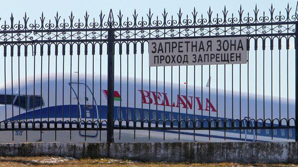 Самолет авиакомпании Белавиа в национальном аэропорту Минск