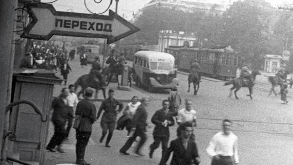 Минобороны опубликовало архивные документы, посвященные началу ВОВ