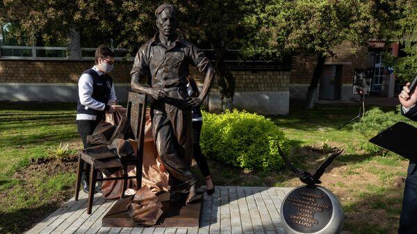 Памятник лауреату Нобелевской премии мира академику Андрею Сахарову