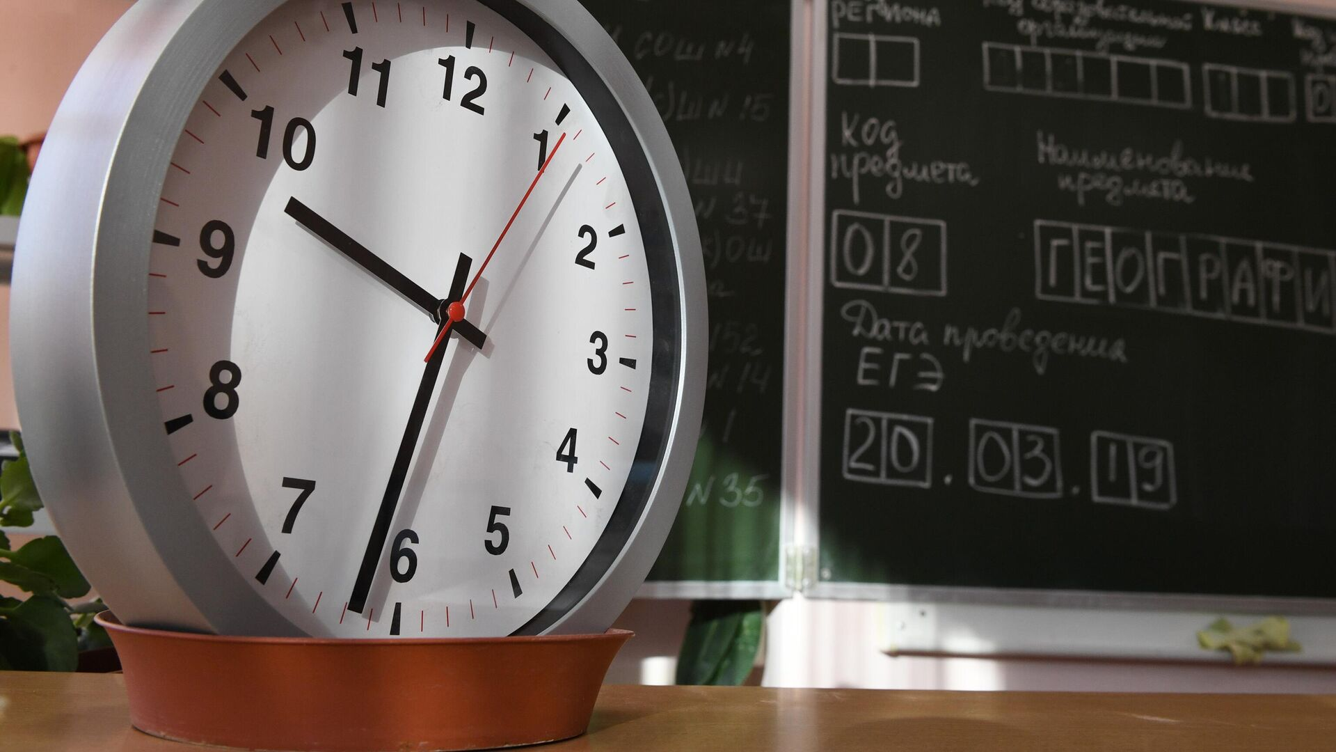 Часы в классе во время ЕГЭ по географии и литературе - РИА Новости, 1920, 02.06.2021