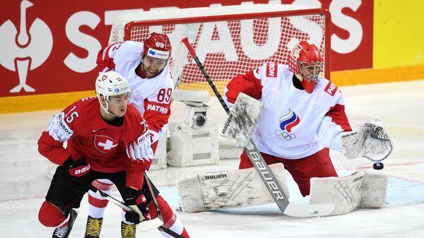Хоккей. Чемпионат мира. Матч Швейцария - Россия