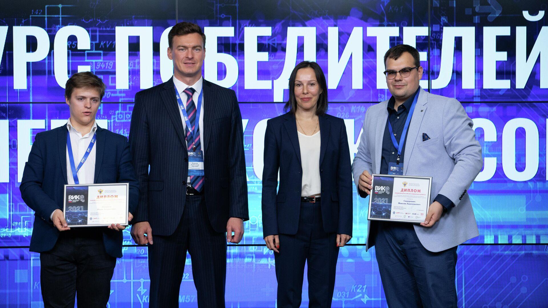 В МИФИ наградили победителей Всероссийского инженерного конкурса  - РИА Новости, 1920, 01.06.2021