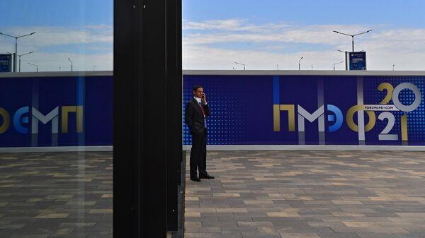 Участник Петербургского международного экономического форума - 2021