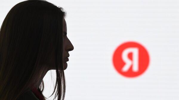 """""""Яндекс"""" представил масштабное обновление поиска"""