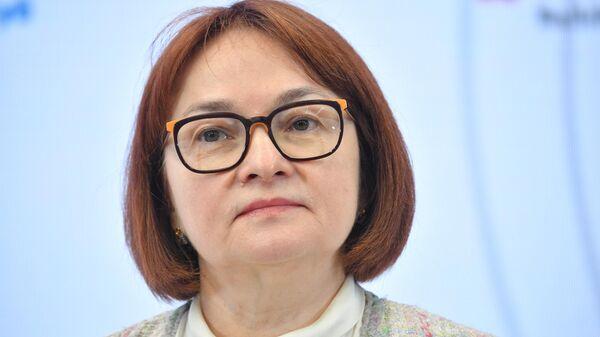 Председатель Центрального банка РФ Эльвира Набиуллина на пленарной сессии Российская экономика: от антикризисной повестки к устойчивому развитию