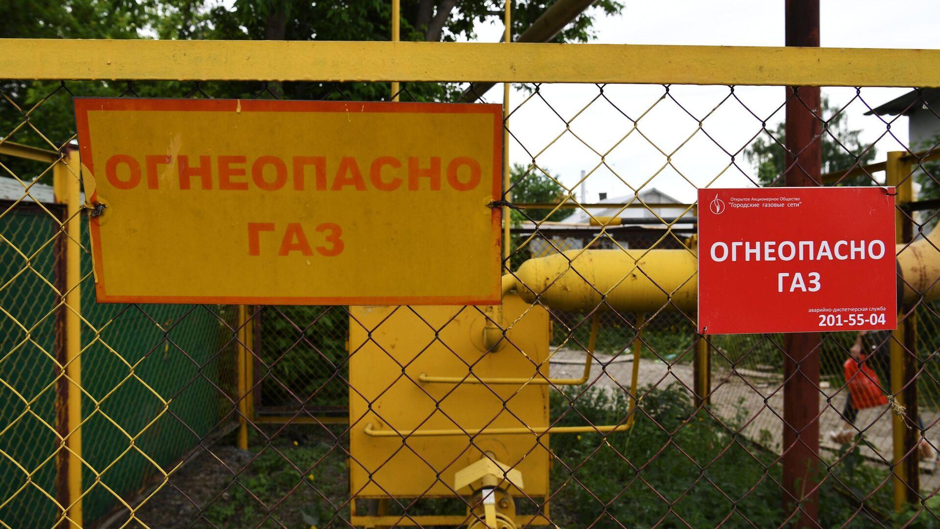 В Омской области сдадут раньше срока 32 километра газопровода