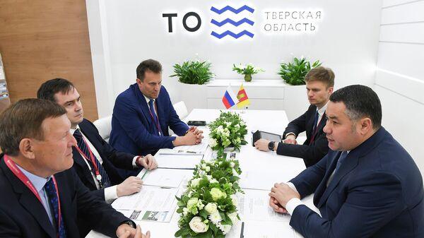 Соглашение о сотрудничестве между правительством Тверской области и ООО Новая транспортная компания в сфере глубокой переработки древесины