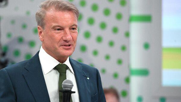 Президент, председатель правления Сбербанка Герман Греф проводит деловой завтрак в рамках Петербургского международного экономического форума - 2021