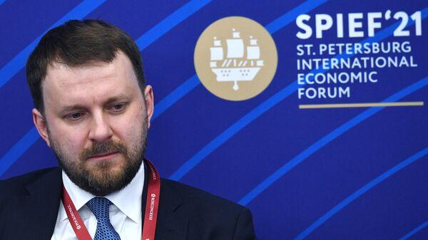 Помощник президента РФ Максим Орешкин на Петербургском международном экономическом форуме - 2021