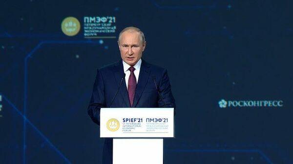 Путин сообщил об успешном завершении укладки первой нитки газопровода Северный поток — 2